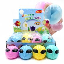 Promotional Gift Soft Colored Alien Stress Squeeze Toy Water TPR Stress Ball