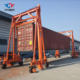 50ton RTG rubber tired container gantry cranes for sale from henan