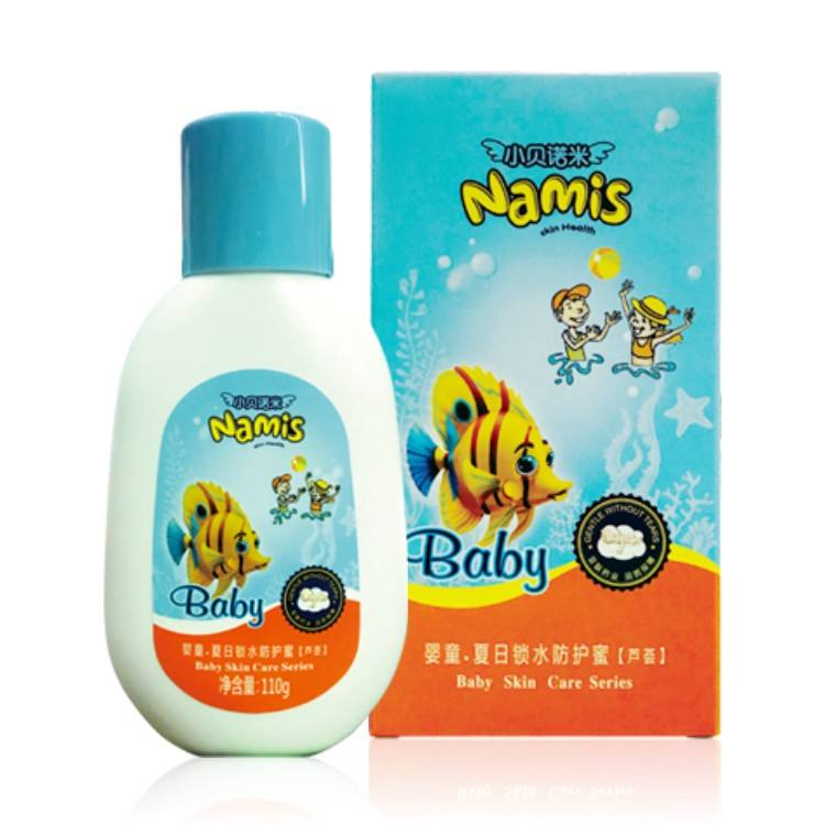 Wholesale Quality 110G Ocean Baby Series Summer Skin Care Moisturizing Body Lotion Baby Skin Care Products