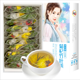 Chinese Bright Eyes Herbal Tea Medlar Cassia Seed Bamboo Leaf Chrysanthemum Mixed Tea Good For Eyes