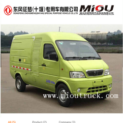 DongFeng manufacture mini bus van electric new bus for sale