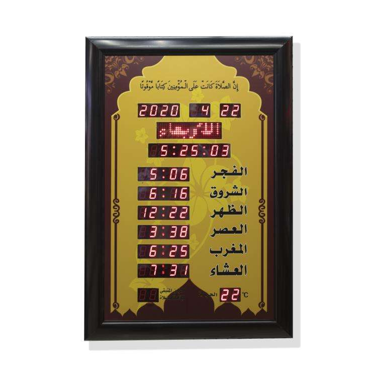 Hot Sales High Quality Popular Large Azan Clock Muslim Masjid Azan Pray Digital Wall Clock