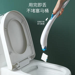 Disposable toilet brushes Japanese disposable disposable toilet brushes with cleansing agent