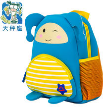 Promotional Eco-Friendly Cartoon School Bag Zoo Animal Backpack For Boys Girls Kids