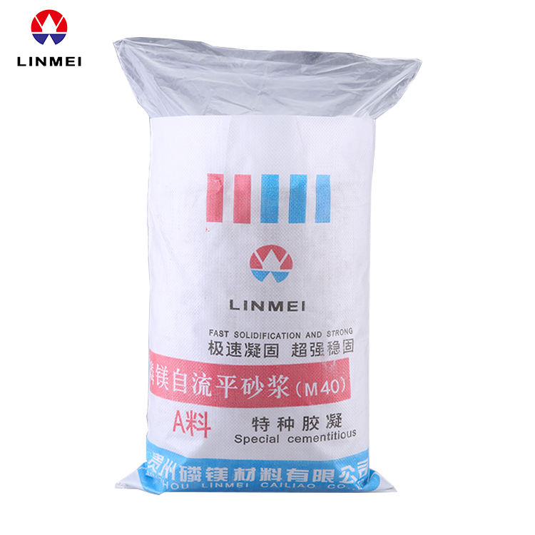 High Fluidity Self-Leveling Cement Floor Compound Mortar For India Market