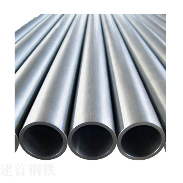 Factory Direct Sale Astm 201 202 304 316 Stainless Steel Cylinder Tube Import Round SS Pipe Tube