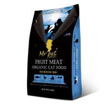 1.5KG  Factory wholesale nutritious pet food importers food for cat food