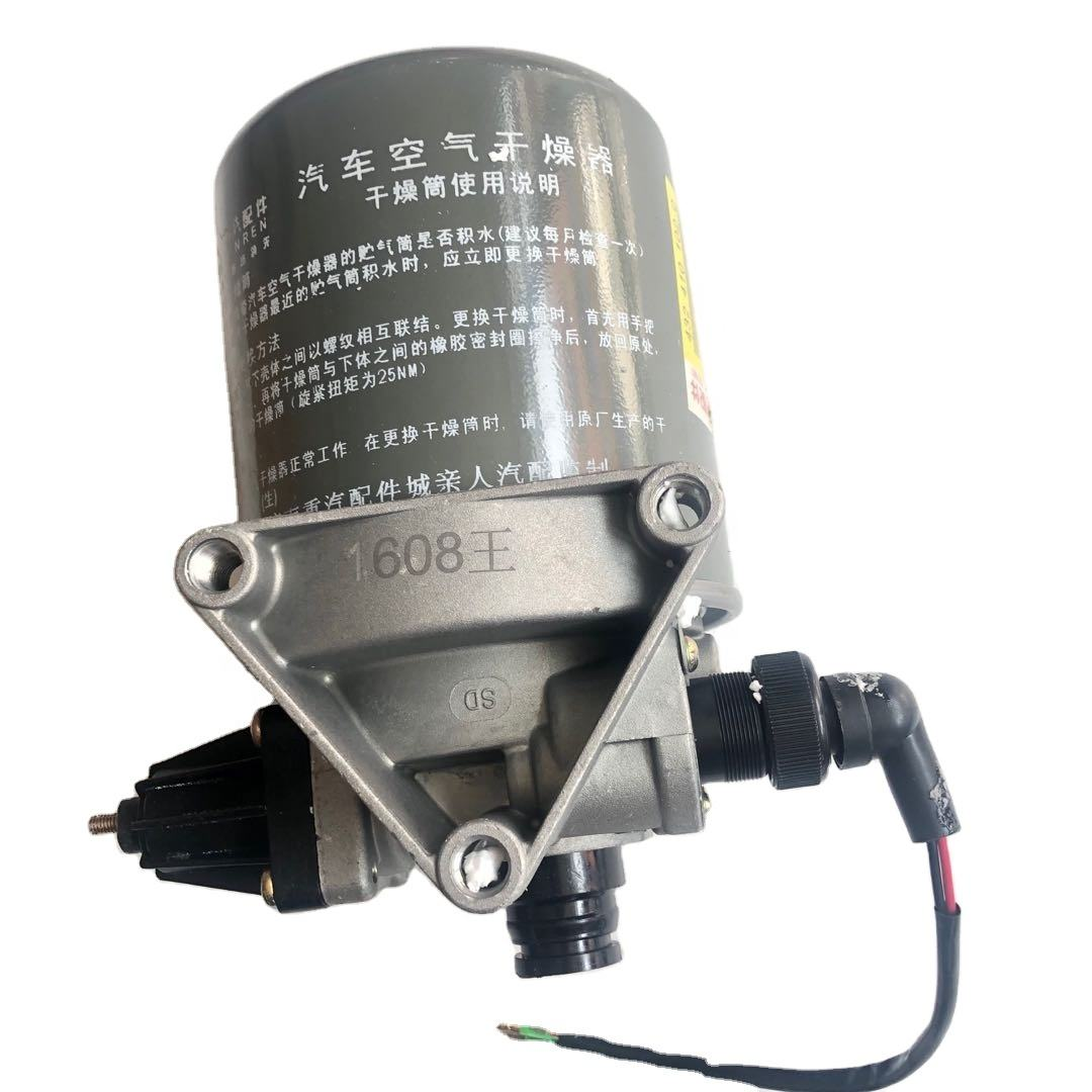 Aftermarket Sino truck Styre truck spare parts brake system WG9000360521 air dryer filter assembly