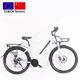 Electric Bike Urban Ebike Crank Motor Ebike Electric Bicycle Electric Bike