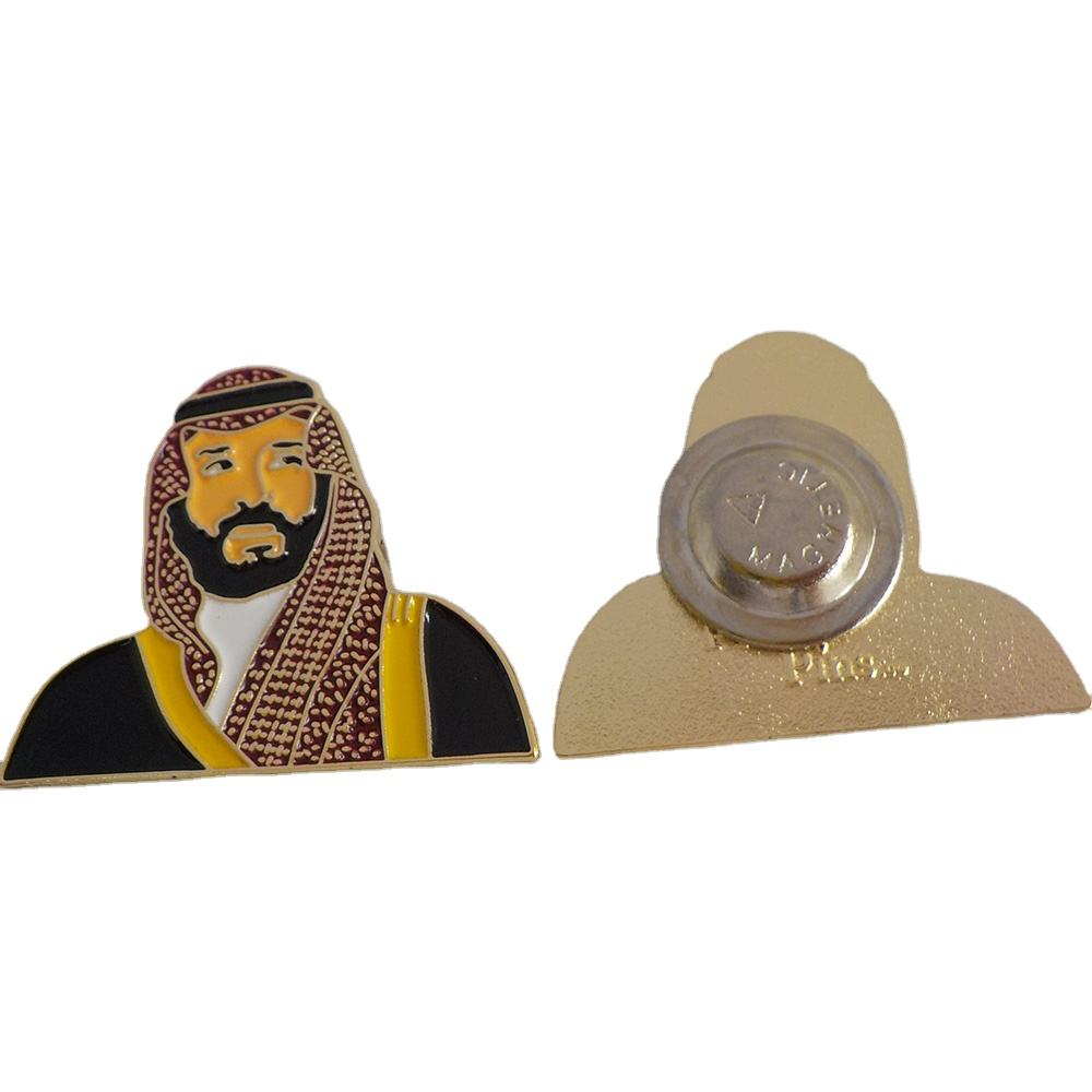2020 Saudi Kroonprins Mohammed <span class=keywords><strong>Bin</strong></span> Salman <span class=keywords><strong>Metalen</strong></span> Zacht Email Magneet Pin Badge