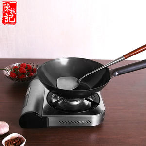 Import Non-Stick Wok Pan Home Kitchen Uncoated Frying Pan Lightweight Durable Japanese Wok