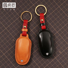 2019 NEW Handmade High Grade Craft Gift Genuine Leather Smart Car Key Case Cover for Tesla Model S