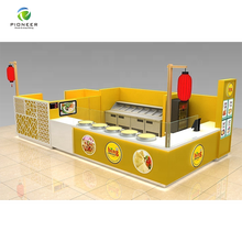 Pioneer fast food soft ice cream kiosk bubble tea store decoration for franchised food business design concept
