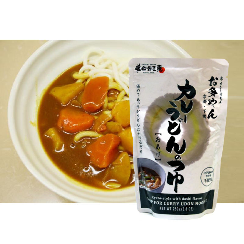 Cuisson populaire japonaise, 500g, haricots, avoine, Malt, <span class=keywords><strong>soja</strong></span>, farine