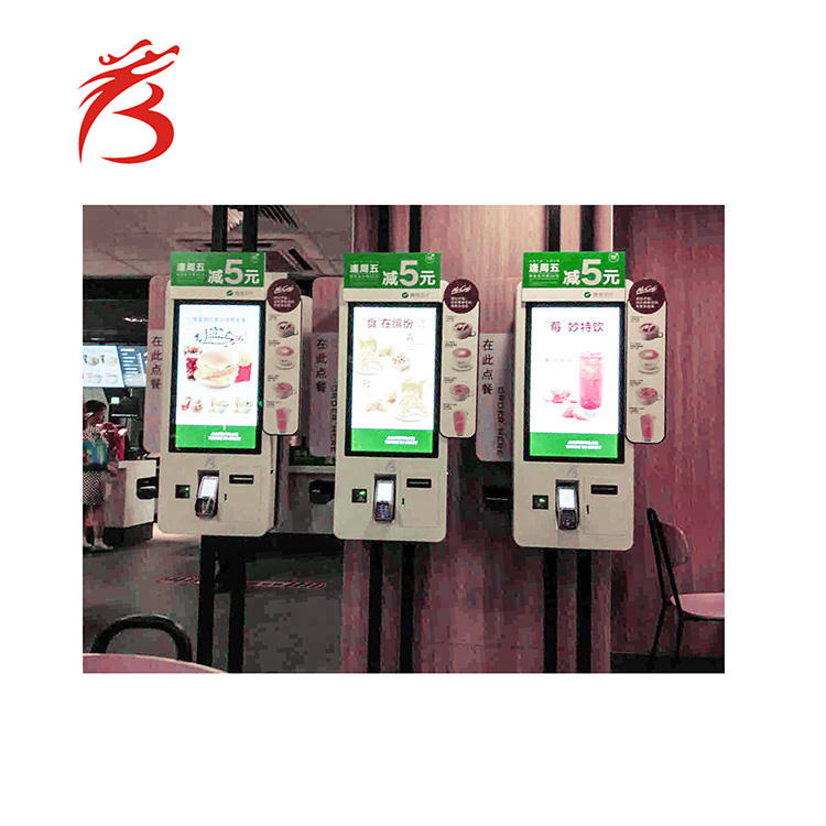 32 inch shopping mall self service payment kiosk self service terminal coin operated kiosk