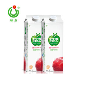 Health And Care Beverage Drinks Organic Apple Cider Vinegar Powder Manufacturer