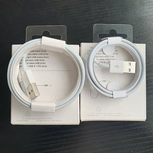 Wholesale for Apple iPhone usb charging cable charger with retail package box