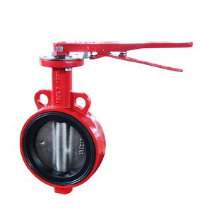 cost-effective price turbine rubber lined wafer butterfly valve ductile iron