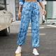 Weixin Double Crazy Women Stacked Pants Tie Waist Tie Dye Sweatpants
