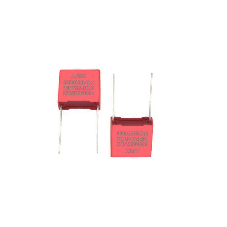 10 condensateurs polyester mylar 0.015uF 15nF 100v 5/%