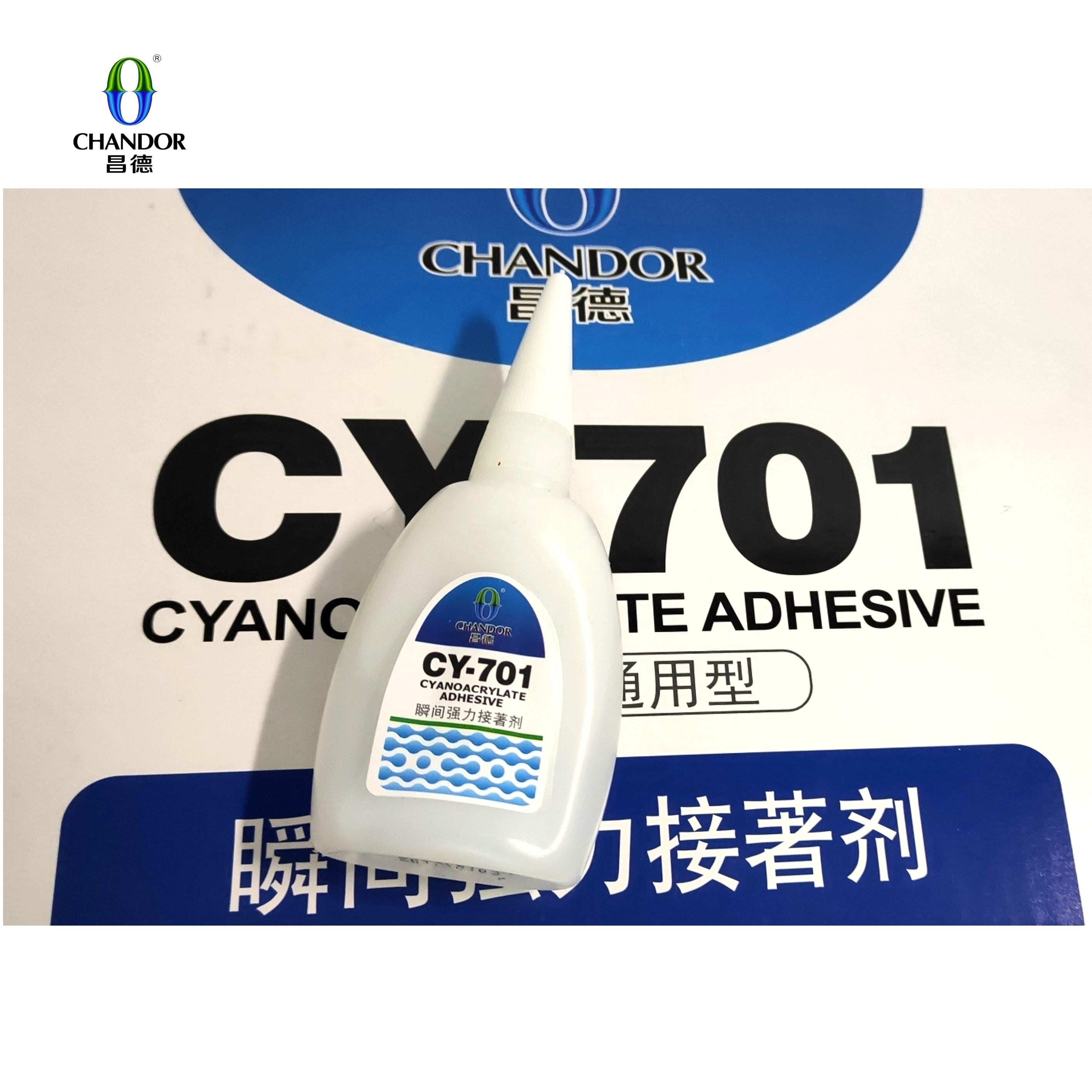 Fast Cure DIY Super Glue Cyanoacrylate adhesive Instant Glue for muti purpose bonding different materials