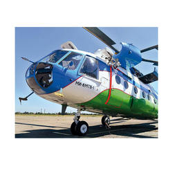 Cargo Helicopter for sale  Mi-8MTV-1 one owner since new