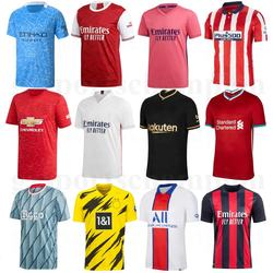 Real Ajax Soccer Uniforms Jersey Sets Kits for Kids Mens AC