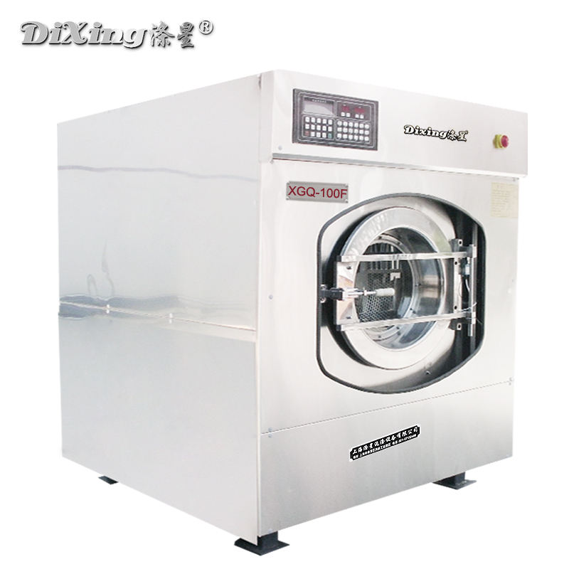 2020 High Quality 5 gallon the heavy duty washing machine wholesale