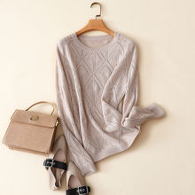 Fashion ladies 100% cashmere sweater knitted sweatshirt for winter