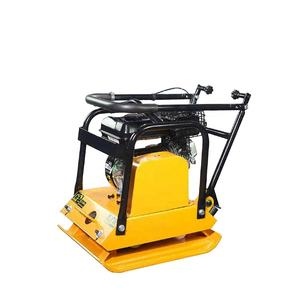 After Sales Provided Gasoline Vibratory Plate Compactor