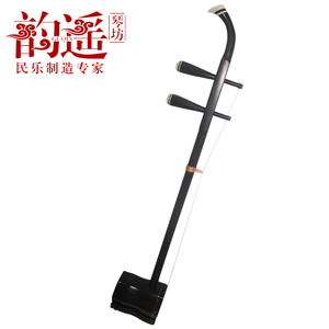 Ming and Qing old mahogany erhu, primary performance
