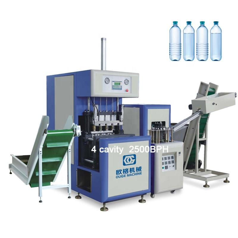 high speed semi-auto 4 cavity blowing machine with auto-loader