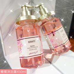 OEM Private label Natural Honey Moisturizing Body Wash Long Lasting Fragrance Skin Care Moisturizing Body Wash