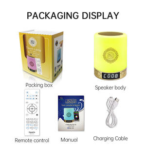 Dunia Islam Muslim Hadiah Suci Touch Lampu Al Led Digital Quran Mp3 Pemain Azan Jam Quran Speaker With Remote
