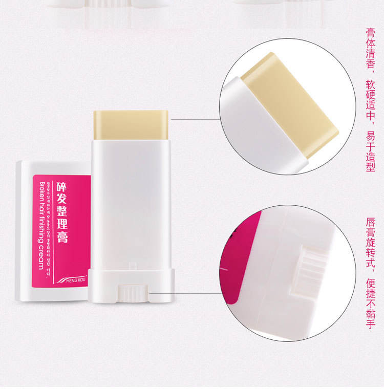 Ze Light Wholesale Private Label High Quality Edge Control Hair Wax Stick Hot Shaping Hair Strong Styling Hair Wax Stick