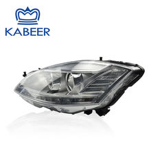 Headlight for w221 lights 2009-2010 With Night Vision AFS