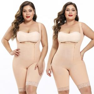Factory wholesale shapewear plus size for women slimming