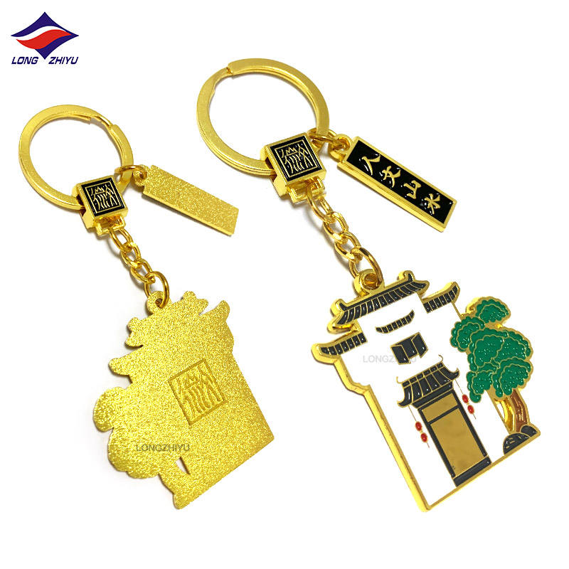 Longzhiyu 14years manufacturer custom airplane key chain zinc alloy medallion keychains tennis ball star keyring