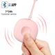 Real-time position popular fragrance diffuser wedding gift with personal alarm
