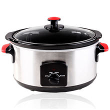 4.5L electric slow cooker