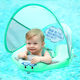 Mambobaby customize non Inflatable baby neck float swimming ring baby spa flotador OEM ODM Bebek kids pool floater floatie
