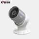 Two Way Audio 1080P 2-Axis Adjustable WiFi Bullet Camera Onvif Supported