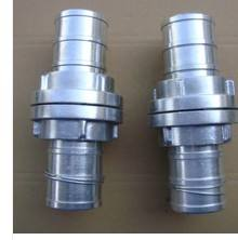 Hose Coupling Aluminum Material For Connecting Fire Hose Germany Type Joint Quick Coupling Fitting Pipe Hose End Aluminum Storz Coupling