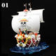 Japanese Anime ONE PIECE Mini Action Figure PVC Assemble Pirate Ship Model Toy