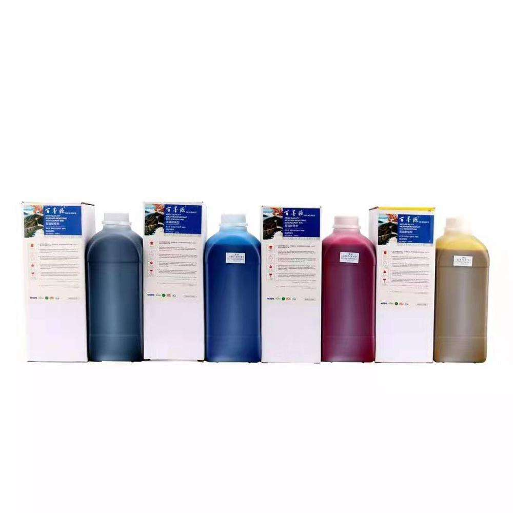 Chinese factory uv lamps for solvent ink printer sub tank format blend inks The most competitive price