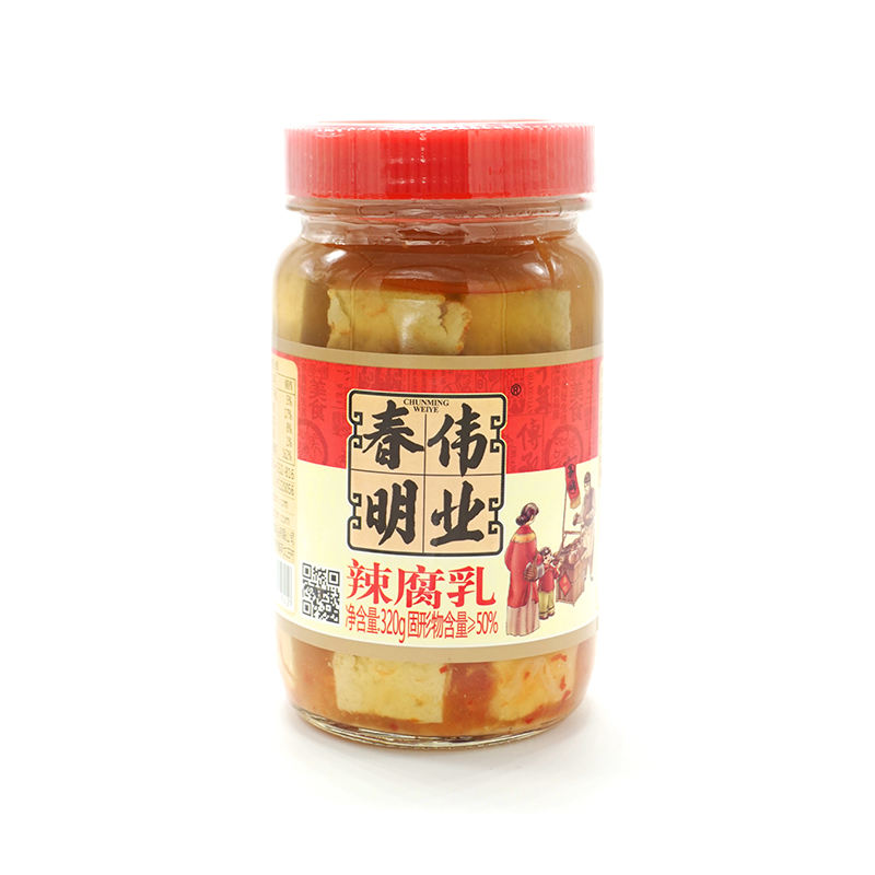 Wholesale Safe And Reliable 320g Spicy Fermented Bean Curd