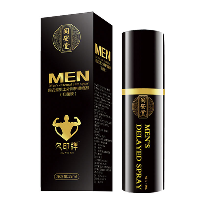 Sex spray for men in sex products