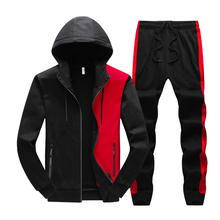 customized blank model sports Hooded Cardigan Casual Two-piece Set