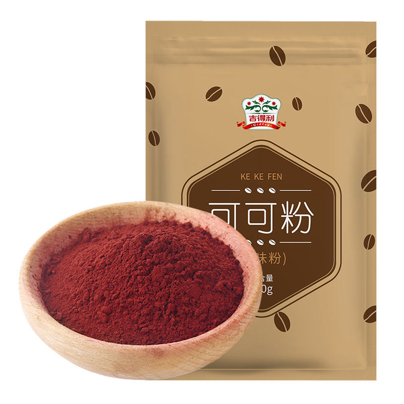 200g Light Brown Baking Cocoa Powder For Chocolate raw material