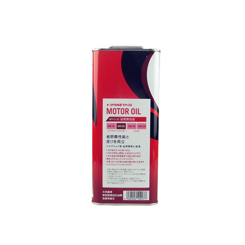 hot sale Anti Rust Motor Lubricant Lubricating Oil OW-20 4L made in China at cheap price